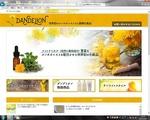 ダンデリオンキュレーションサイトがグランドオープン!