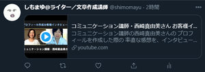 YouTubeリンク(PC).png