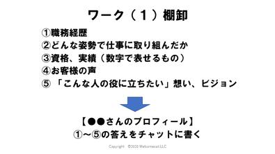 ワーク(1).png