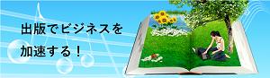 F5出版カタログ.png