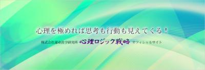 PLS_大.png