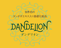 dandelionロゴ.png