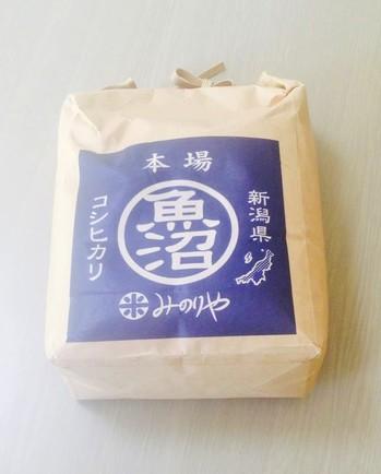魚沼産コシヒカリ.JPG