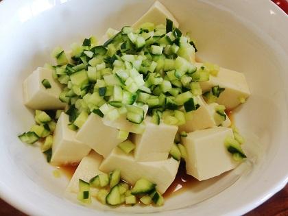 2018.07.15豆腐サラダ.JPG