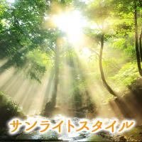 サンライト公式ブログ.jpg